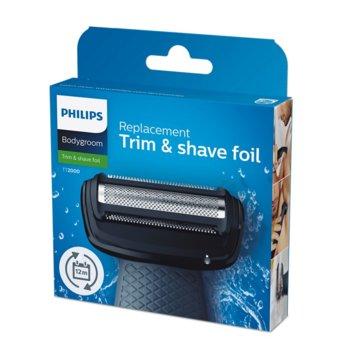 Резервна пластина за подстригване и бръснене Philips TT2000/43 image