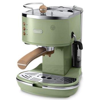 Кафемашина Delonghi ECOV 311.GR, 1100W, 15 bar, зелена image