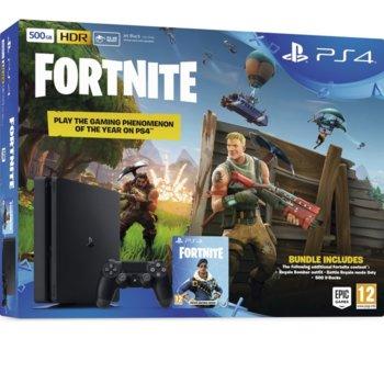 Sony PlayStation 4 Slim 500GB - Fortnite Bundle product
