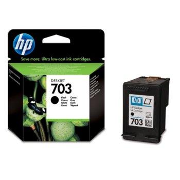 Глави за HP 703 - CD887AE - Black - заб.: 600k image