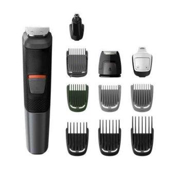 """Тример за подстригване Philips Multigroom MG5730/15, """"11 в 1"""", тяло, лице и коса, водоустойчив, до 80 минути работа на батерия image"""