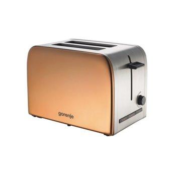 Тостер Gorenje T1100INF, 6 степени, термостат, осветени бутони, 1050W, златист image