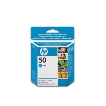 ГЛАВА HEWLETT PACKARD DesignJet 250C/650C - Cyan product