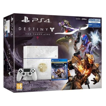 PS4 The Taken King - LE Lara Croft product