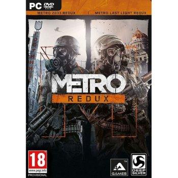 Metro Redux product