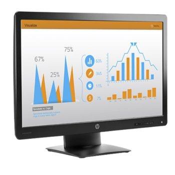 HP ProDisplay P232 K7X31AA product