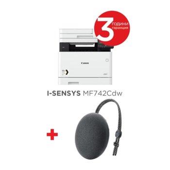 Мултифункционално лазерно устройство Canon MF742CDW с подарък тонколона Huawei Sound Stone Bluetooth Speaker CM51 (черна), цветен принтер/копир/скенер, 600 x 600 dpi, 27 стр/мин, Wi-Fi, RJ-45, USB, A4 image