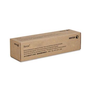Xerox (108R01481) Cyan  product