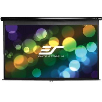 "Екран Elite Screen M150UWH2 Manual, стенен/таванен монтаж, MaxWhite, 3320 x 1860 мм, 150"" (381 cm), 16:9 image"
