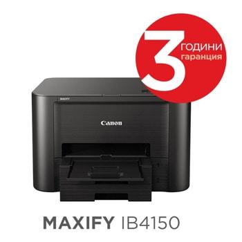 Canon Maxify IB4150 BS0972C006AA product