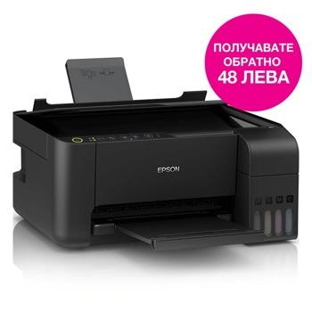 Мултифункционално мастиленоструйно устройство Epson EcoTank L3150, цветен принтер/скенер/копир/, 5760 x 1440 dpi, 10 стр./мин, USB, Wi-Fi, A4 image