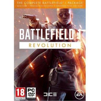 Battlefield 1 Revolution product