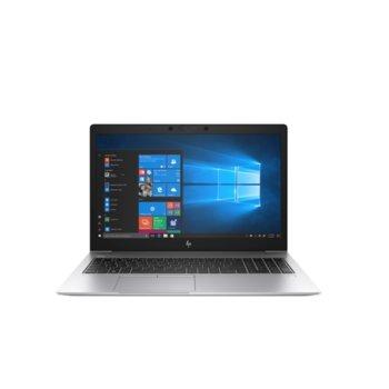 "Лаптоп HP EliteBook 850 G6 (6XD57EA)(сребрист), четириядрен Whiskey Lake Intel Core i7-8565U 1.8/4.6 GHz, 15.6"" (39.62 cm) Full HD IPS Anti Glare Display, (HDMI), 16GB DDR4, 512GB SSD, 1x Thunderbolt, Windows 10 Pro image"