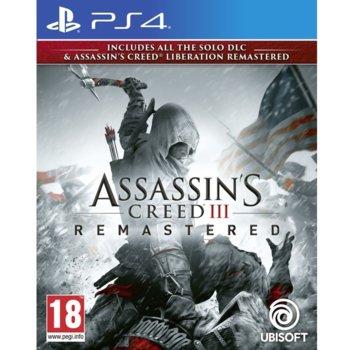 Игра за конзола Assassin's Creed III Remastered + All Solo DLC & Assassin's Creed Liberation, за PS4 image