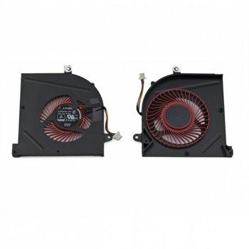 Вентилатор за MSI GS63VR, GS73VR, (For GPU fan), 4 pin, 5V - 0.5A image