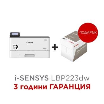 Лазерен принтер Canon i-SENSYS LBP223dw с подарък Canon Recycled paper Zero A4 (кутия), монохромен, 600 x 600 dpi, 33 стр/мин, LAN, Wi-Fi, А4 image