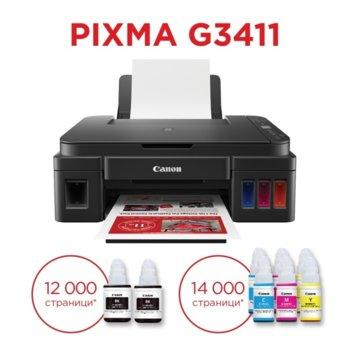 Canon PIXMA G3411 + GI-490 Magenta/Cyan/Yellow product