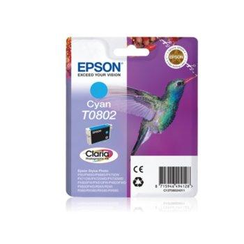 ГЛАВА ЗА EPSON STYLUS PHOTO R 265/R285/R360/RX560 - Cyan - P№ C13T08024010 image