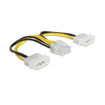 Захранващ кабел VCom CE317 PCI-E 8pin - 2x Molex 4pin, 0,15m image