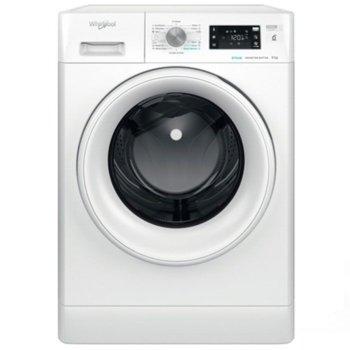 Перална машина Whirlpool FFB 8248 WV EE, клас A+++, 8 кг. капацитет, 1200 оборота, 14 програми, свободностояща, 59.5 cm, бяла image