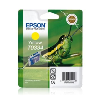 ГЛАВА ЗА EPSON STYLUS PHOTO 950 - Yellow - P№ C1… product