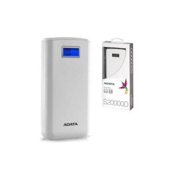 Външна батерия/power bank/ A-Data S20000D, 20000mAh, бяла, 2x 5V/2.0A image