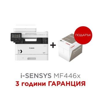 Мултифункционално лазерно устройство Canon i-SENSYS MF446x с подарък Canon Recycled paper Zero A4 (кутия), монохромен принтер/копир/скенер, 600 x 600 dpi, 38 стр./мин., USB, LAN, Wi-Fi, A4 image
