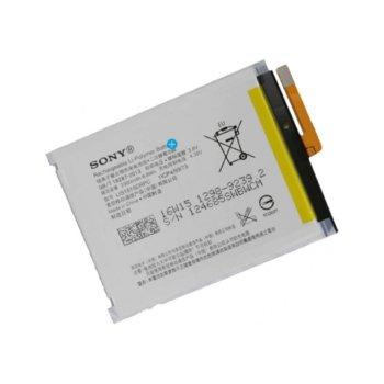 Батерия (заместител) за Sony Xperia E5, 2300mAh/3.8 V image
