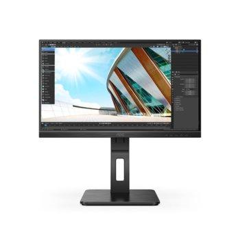 """Монитор AOC 24P2Q, 23.8"""" (60.45 cm) IPS панел, 75Hz, Full HD, 4 ms, 50M:1, 250cd/m2, DisplayPort, HDMI, USB Hub  image"""