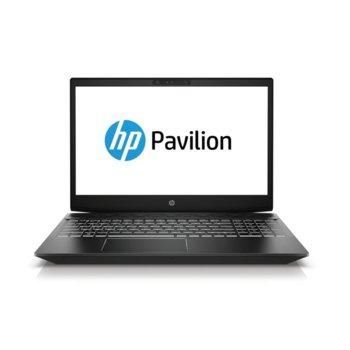 HP Pavilion Power 15-cx0001nu product