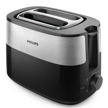 Тостер Philips Daily Collection HD2516/90, 8 настройки, компактен дизайн, стойка за претопляне, черен image