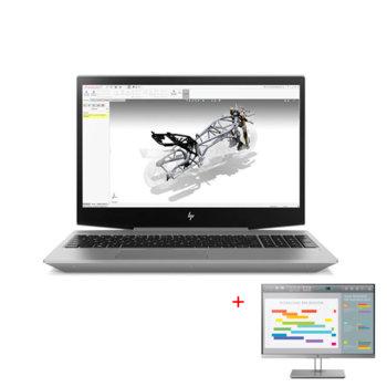 """Лаптоп HP ZBook 15v G5 (2ZC56EA)(сив) в комплект с монитор HP EliteDisplay E243i, шестядрен Coffee Lake Intel Core i7-8750H 2.2/4.1 GHz, 15.6"""" (39.62 cm) Full HD Anti-glare Display & Quadro P600 4GB, 16GB DDR4, 256GB SSD, USB Type C, Windows 10 Pro image"""