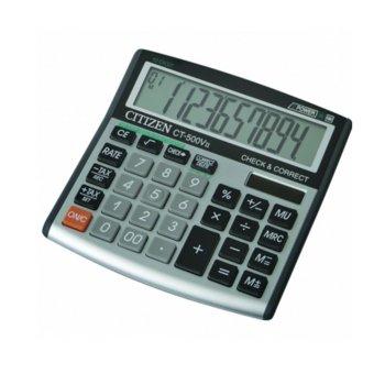 Калкулатор Citizen CT-500VII, клавиш за бързо коригиране, сребрист image