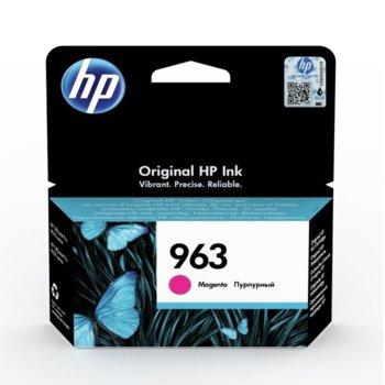 Глава за HP OfficeJet Pro 901x/902x, Magenta, - 3JA24AE - HP - Заб.: 700 к image