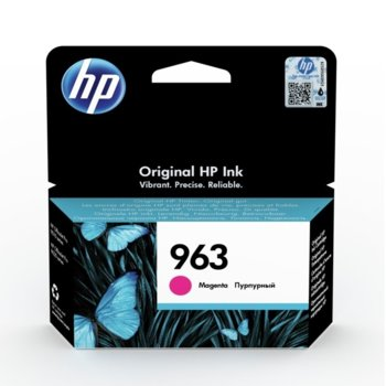 Глава за HP OfficeJet Pro 901x/902x, Magenta, - 3JA24AE - HP - Заб.: 700 к image