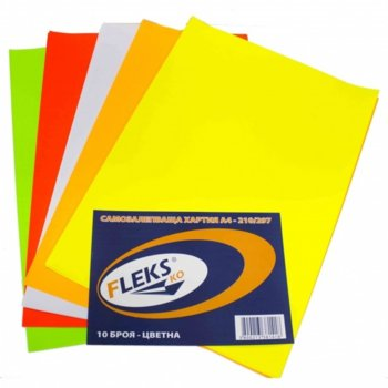Самозалепваща Хартия, A4, 90g/m2, 10л., Различни цветове image