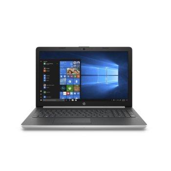 "Лаптоп HP 15-da0133nu (8KQ90EA)(сребрист), двуядрен Gemini Lake Intel Celeron N4000 1.1/2.6 GHz, 15.6"" (39.62 cm) Full HD IPS Anti-Glare Display, (HDMI), 8GB DDR4, 1TB HDD, 2x USB 3.1, Free DOS image"