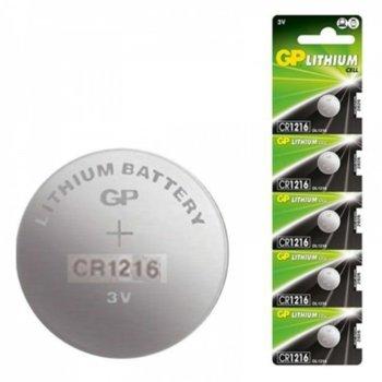 Батерии литиеви, GP 1216-7C5, CR1216, 3V, 5бр., цена за 1бр. image