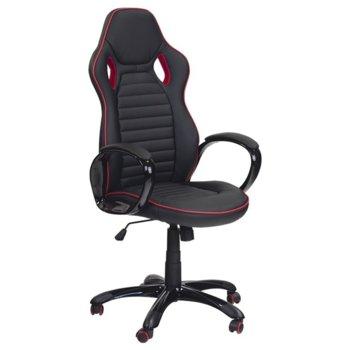 Carmen 7502 - черно-червен product