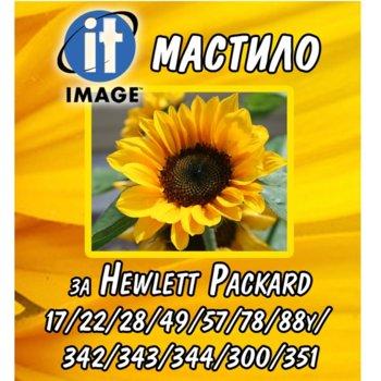 Fullmark HP Yellow 125ml product