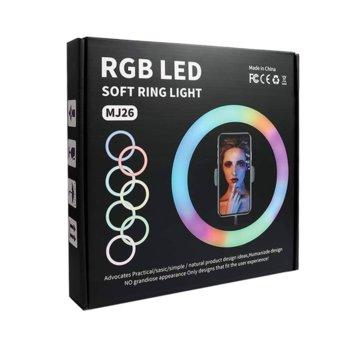 Диоден ринг с хомогенна светлина, 40126, 25W, до 1000lm, 15 режима RGB светлина image