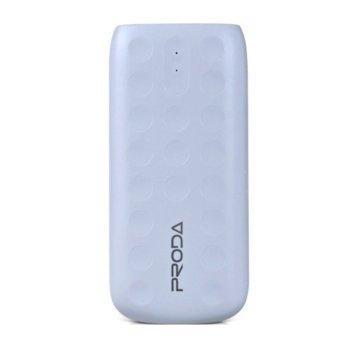 Външна батерия/power bank/ Remax Lovely, 5000mAh, бяла image