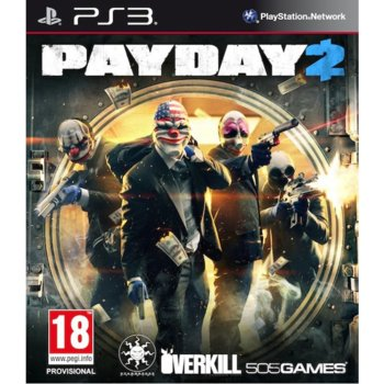 Payday 2 product