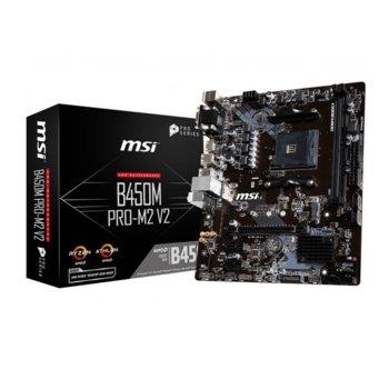 Дънна платка MSI B450M PRO-M2 V2, B450, AM4, DDR4, PCI-E (DVI&DVI-D&HDMI), 4x SATA 6.0 Gb/s, 1x M.2 slot, USB 3.1 Gen1, Micro ATX image