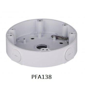 Разпределителна кутия Dahua PFA138, алуминий, 161 х 38мм., до 1кг товар, за куполни камери, бяла image