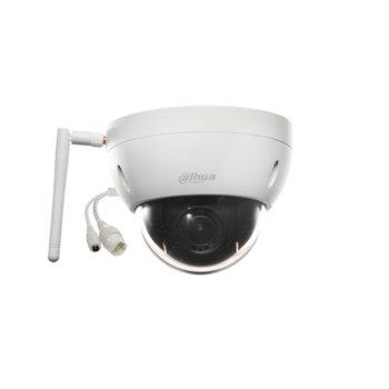 IP камера Dahua IPC-HDBW1320E-W-0280B, куполни камери, 3Mpx (2304x1536@20fps), 2.8mm обектив, H.264/H.264B/H.264H/MJPEG, осветеност (до 30m), Wi-Fi, външна IP67, IK10, IK10, RJ-45 image