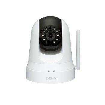 D-Link DCS-5020L product