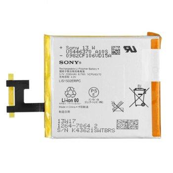 Батерия (заместител) Sony LIS1502ERPC за Sony Xperia Z/L36, 2330mAh/3.7V image