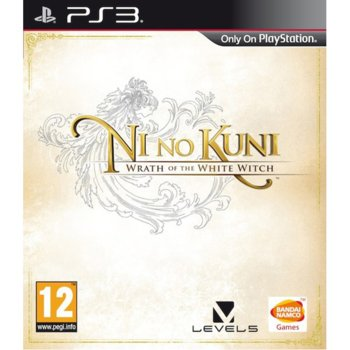Ni No Kuni: Wrath Of The White Witch product