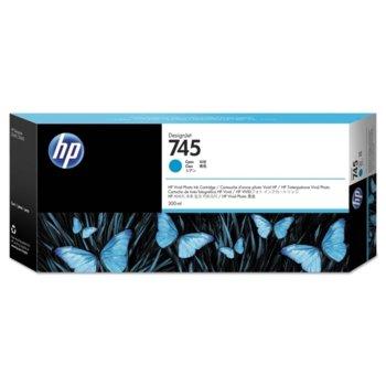 Мастило ЗА HP DesignJet Z2600, Z5600 - Cyan - 745 - P№ F9K03A - заб.: 300ml image